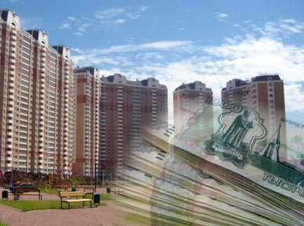 Цены на вторичное жилье в регионах РФ выросли, а в Москве снизились