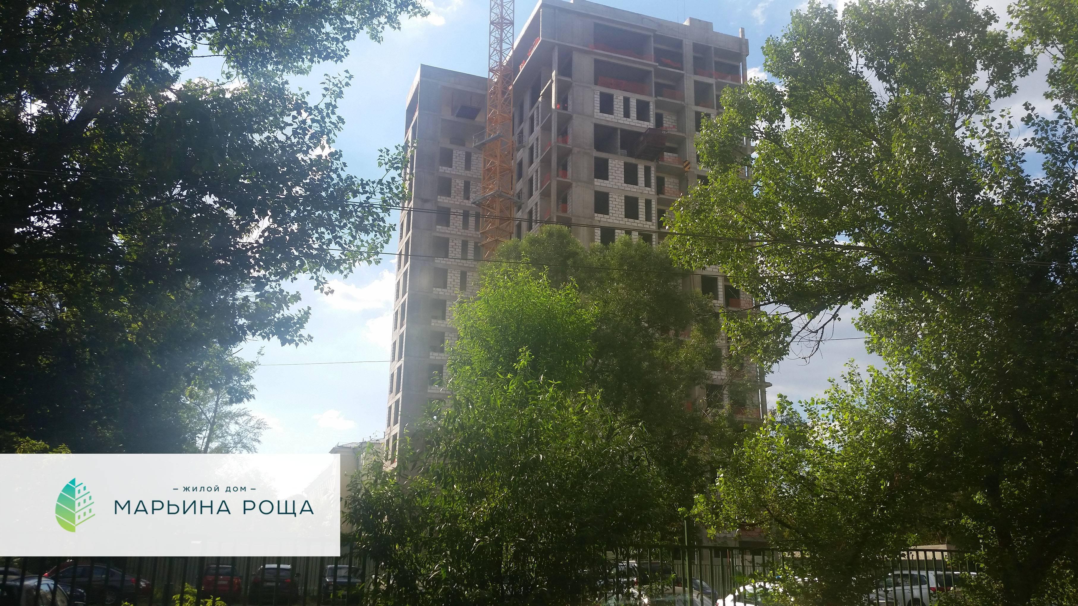Завершены монолитные работы на строящемся жилом доме  «Марьина Роща»