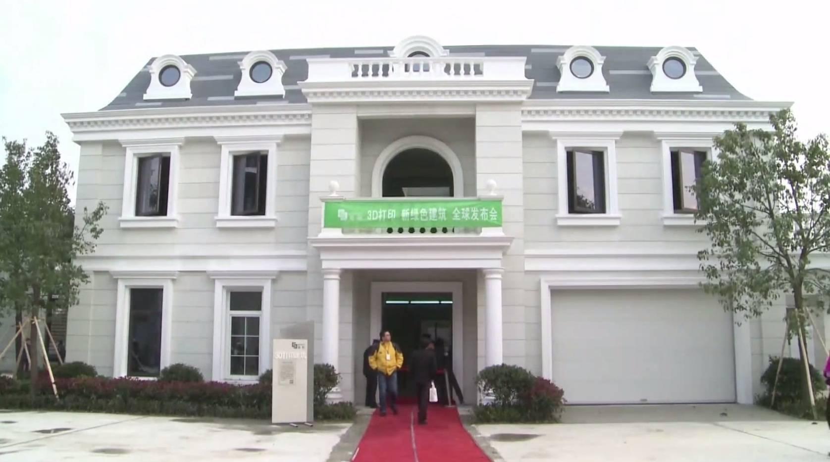 Китайская компания WinSun научилась печатать многоэтажные дома на 3D-принтере