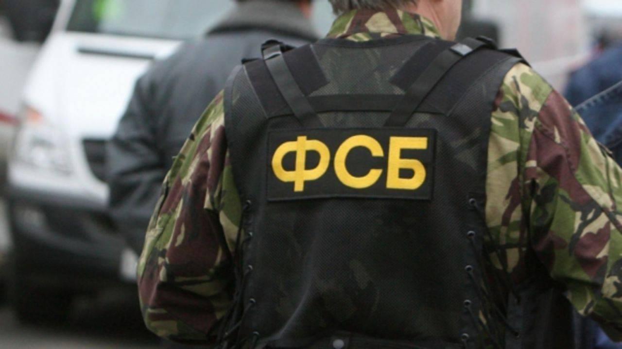 ФСБ хочет изымать земли для нужд государства