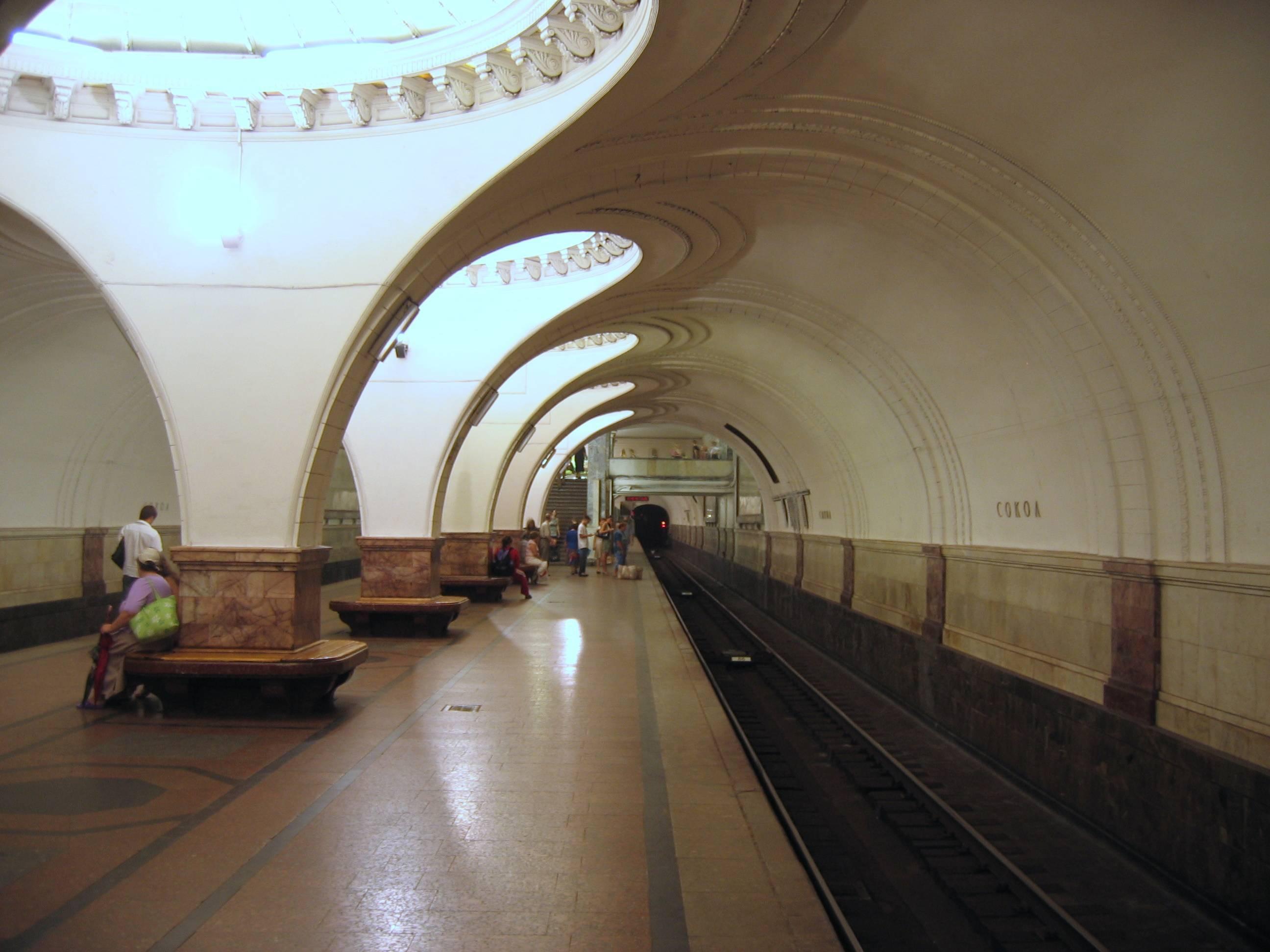 В Москве восстановят исторические элементы станции метро «Сокол»
