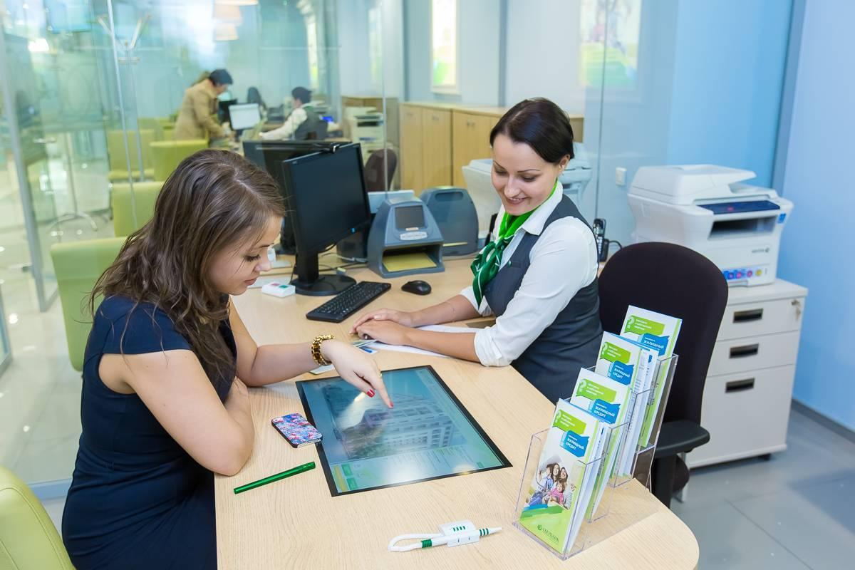 Сбербанк и ВТБ 24 стали лидерами по выдаче ипотеки в России