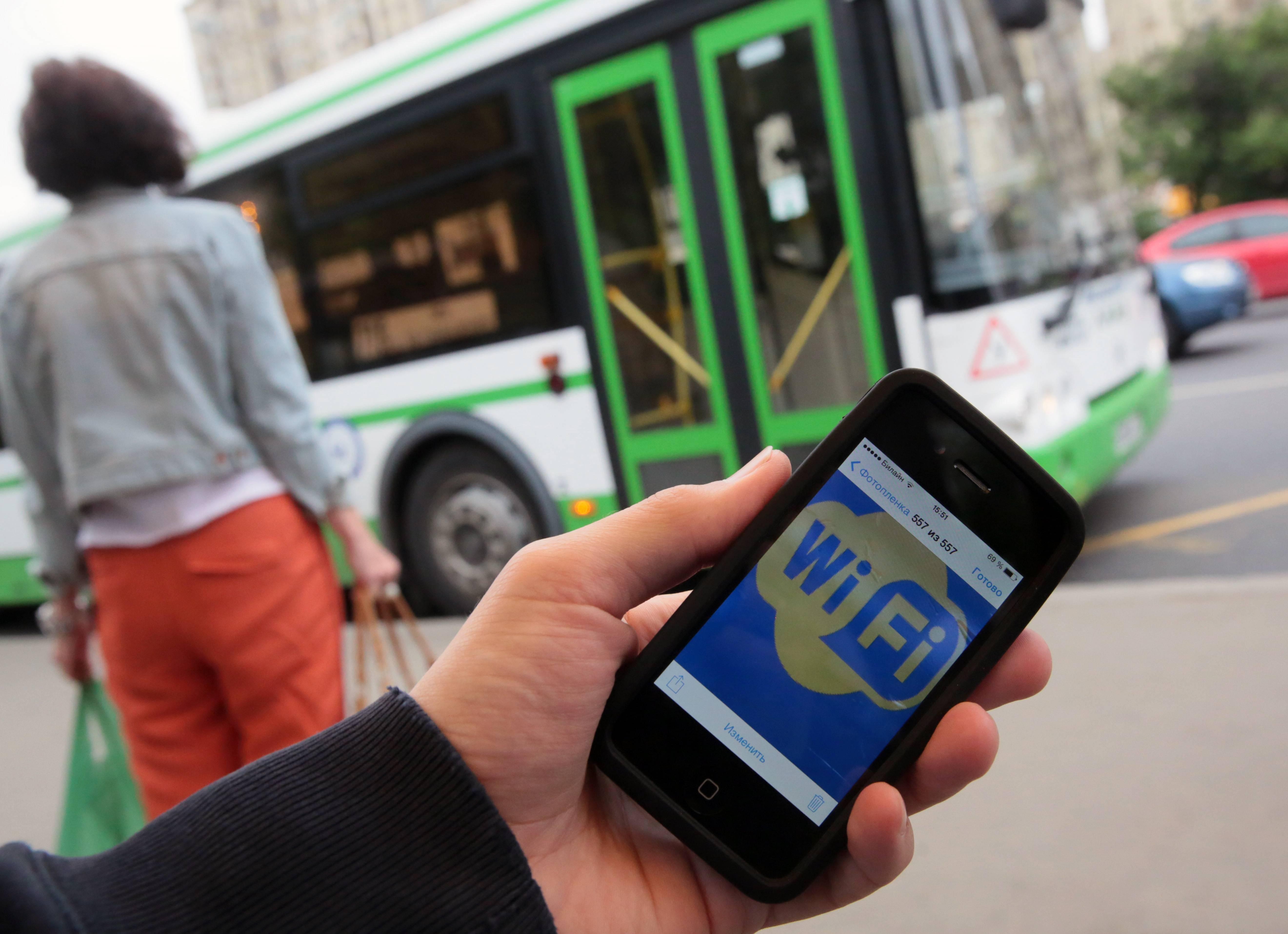 В центре столицы появится бесплатный городской интернет