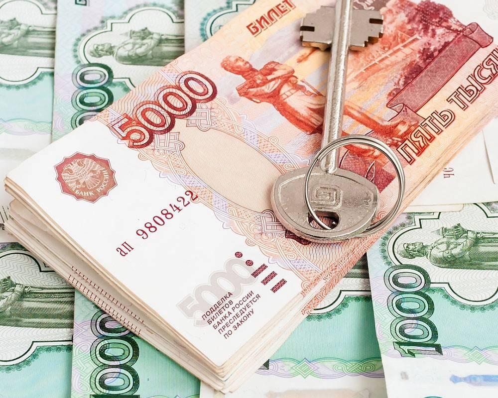 Крупнейшие российские банки снизили ставки по ипотеке на 0,5%