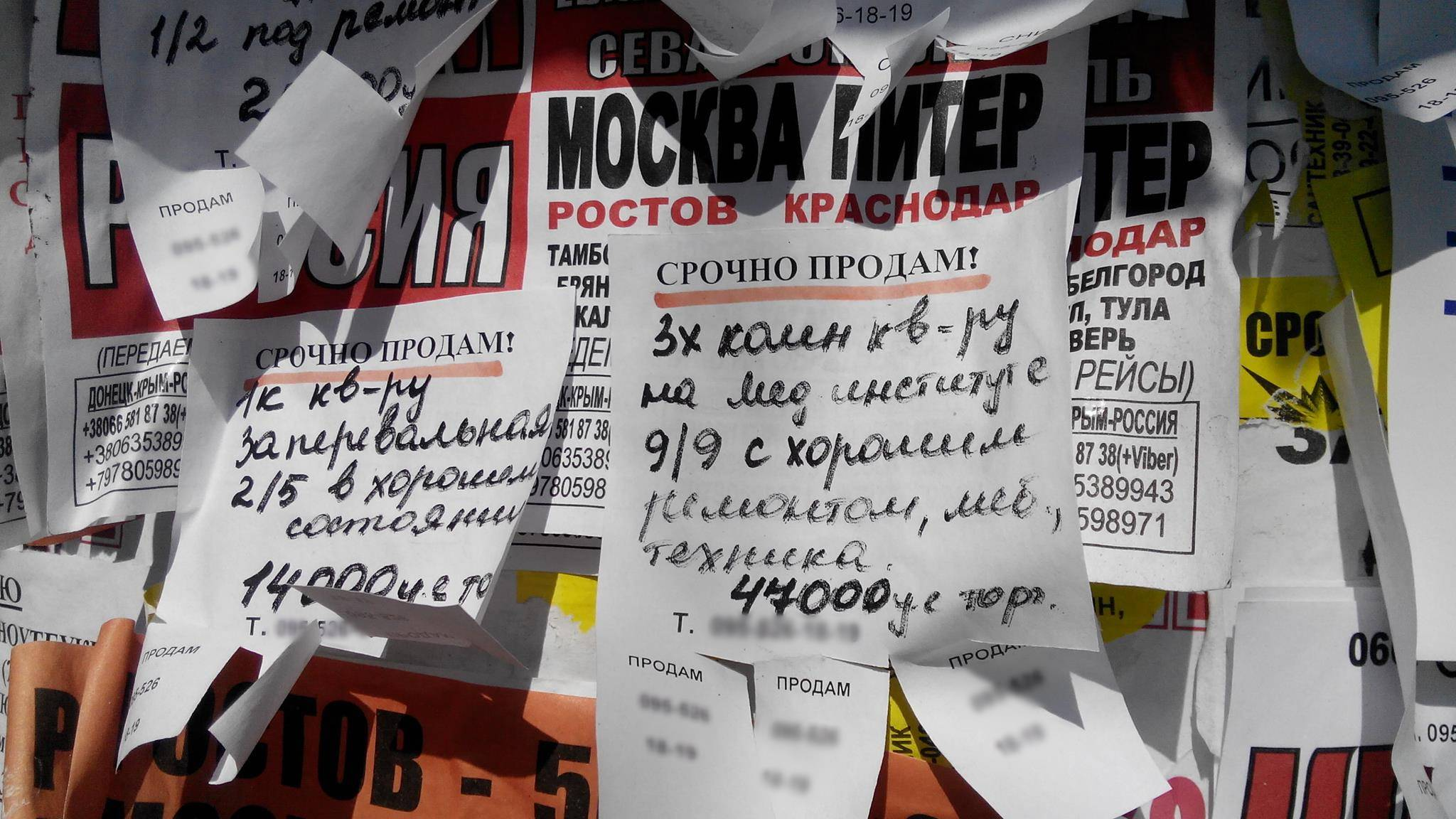 В Москве впервые за три года спрос на аренду квартир превысил предложение