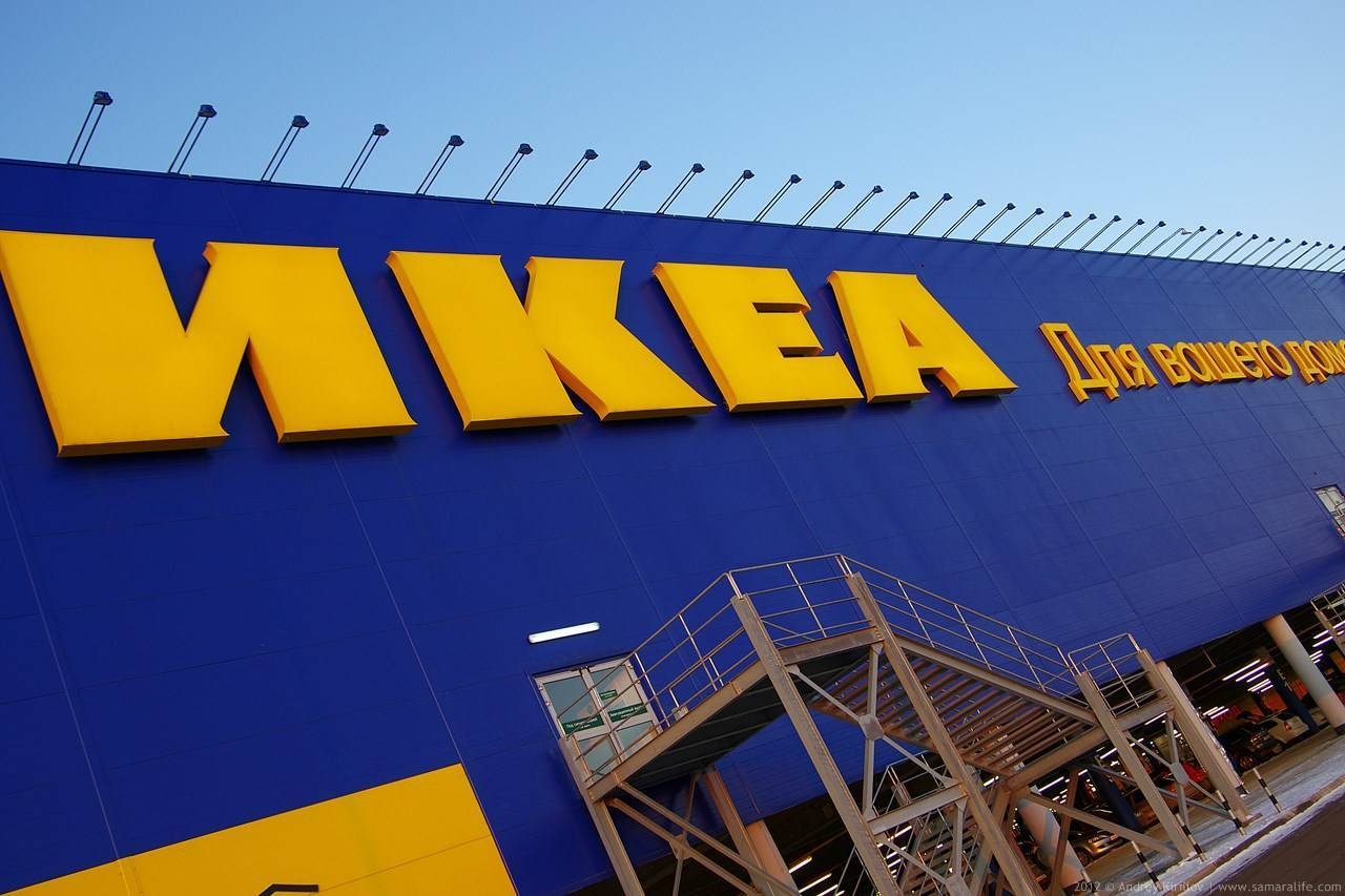 Под свои магазины IKEA изучает 30 московских площадок