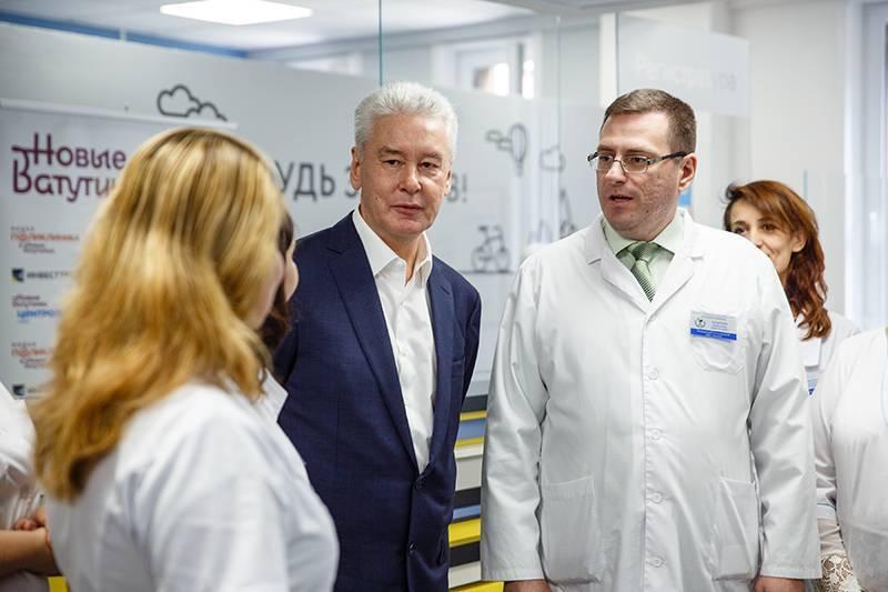 Сергей Собянин оценил работу поликлиники в Новых Ватутинках