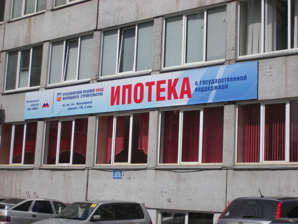 Объем икачество возведения жилья нужно увеличивать— Медведев