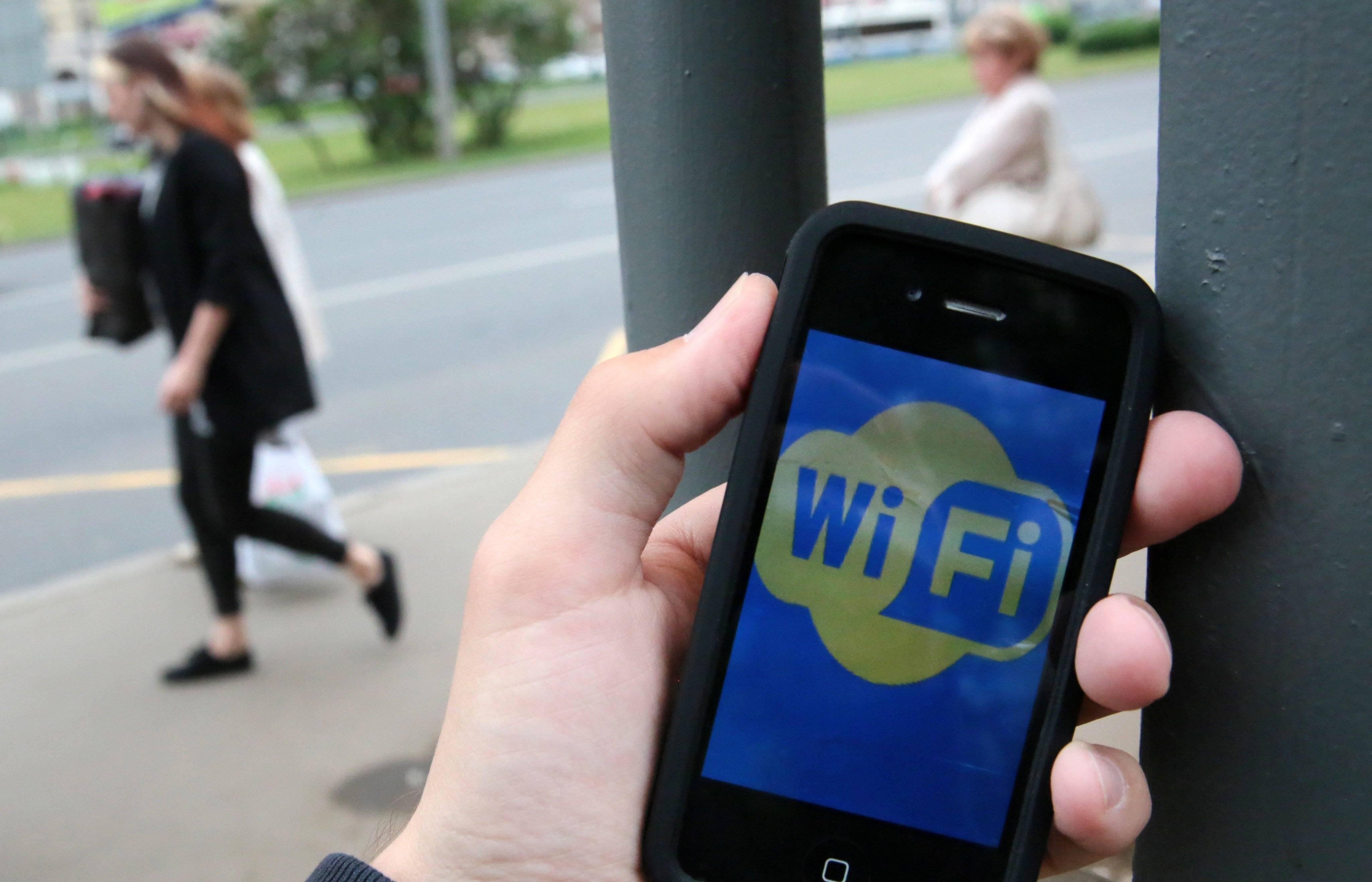 В центре столицы насчитали 300 точек доступа к бесплатному Wi-Fi