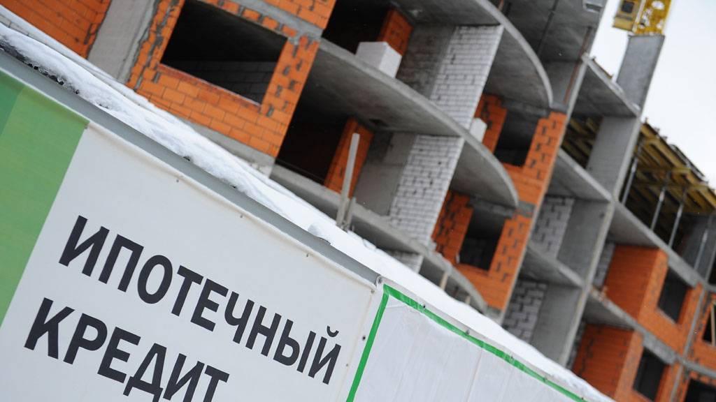 Объём ипотеки может вырасти вдвое до 2019г.