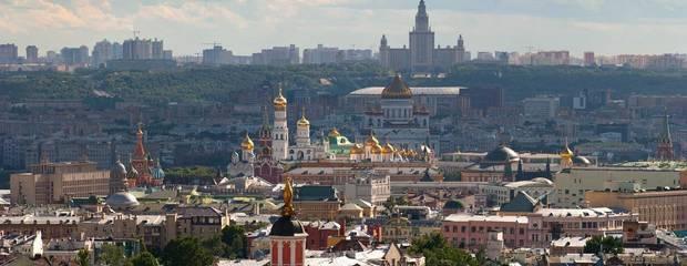 Собянин отрицает планы выселить бизнес из центра Москвы - Фото