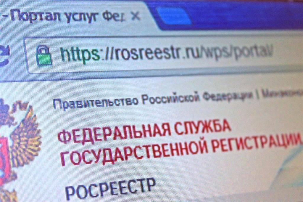 Срок регистрации недвижимости в столице России снова будет сокращен