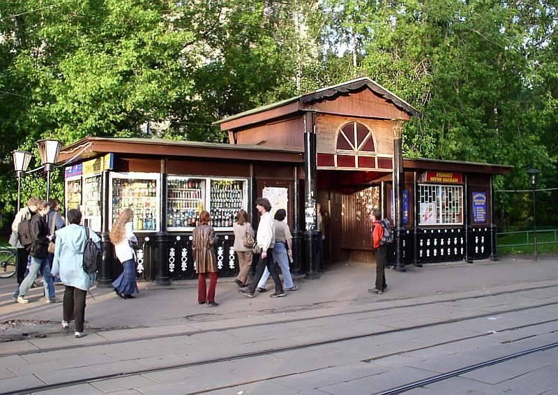 Встарейшем трамвайном павильоне столицы откроют социальный магазин