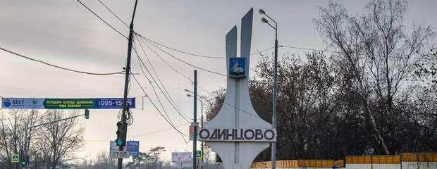 Въезд в Подмосковье останется бесплатным - Фото
