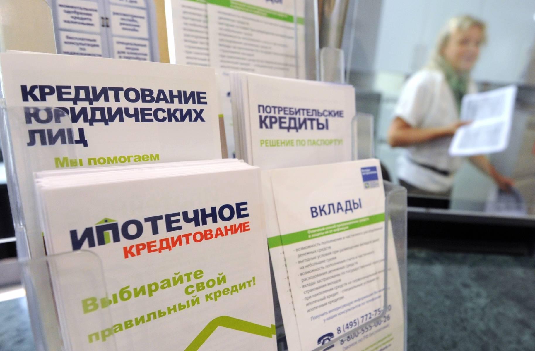 Россиянам обещают ипотеку поставке ниже 10%