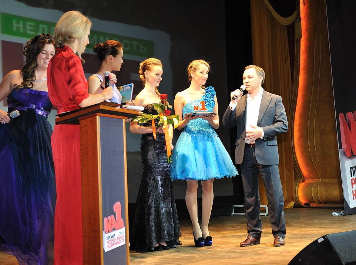 Прошла церемония награждения престижной премии «Рекорды рынка недвижимости 2011»