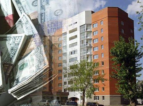 Регистрацию сделок с недвижимостью ускорят