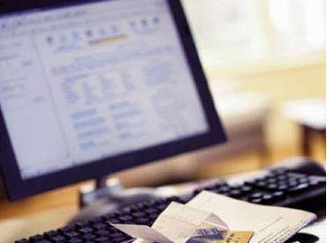 До конца года управляющие компании будут  раскрывать информацию на специальном сайте