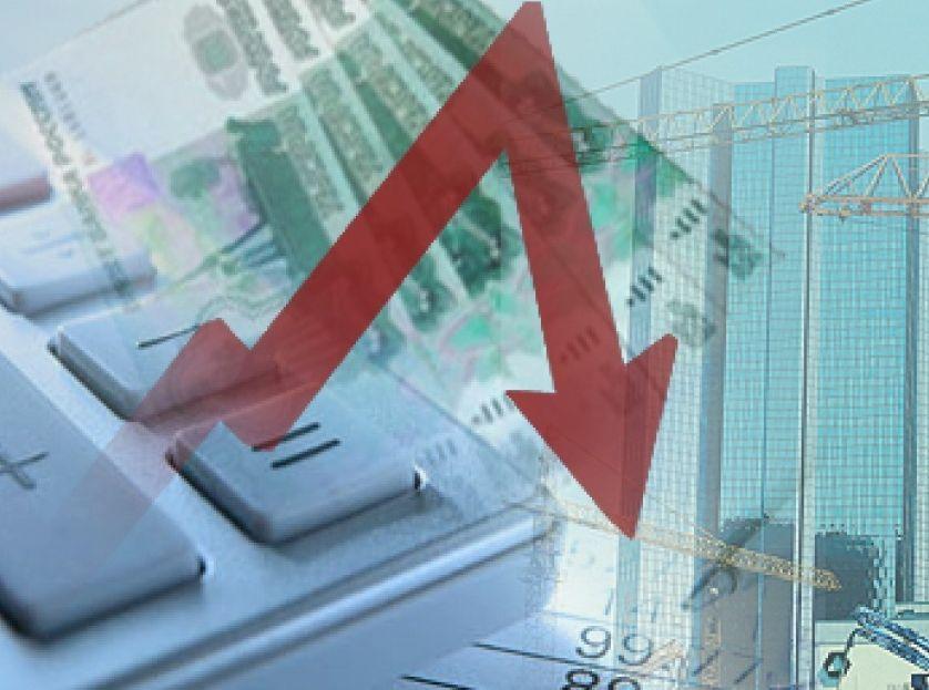 Knight Frank: Россия уступила лишь Ирландии по уровню падения цен на жилье за год