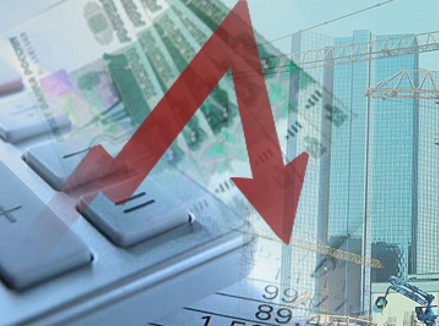 Экономика: панические настроения приводят к увеличению инвестиций в недвижимость в России