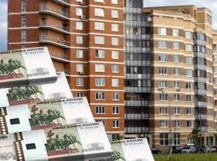 Россияне будут платить налог на недвижимость по ее рыночной стоимости