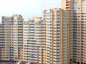 РГР: Лидером по стоимости жилья остается Москва