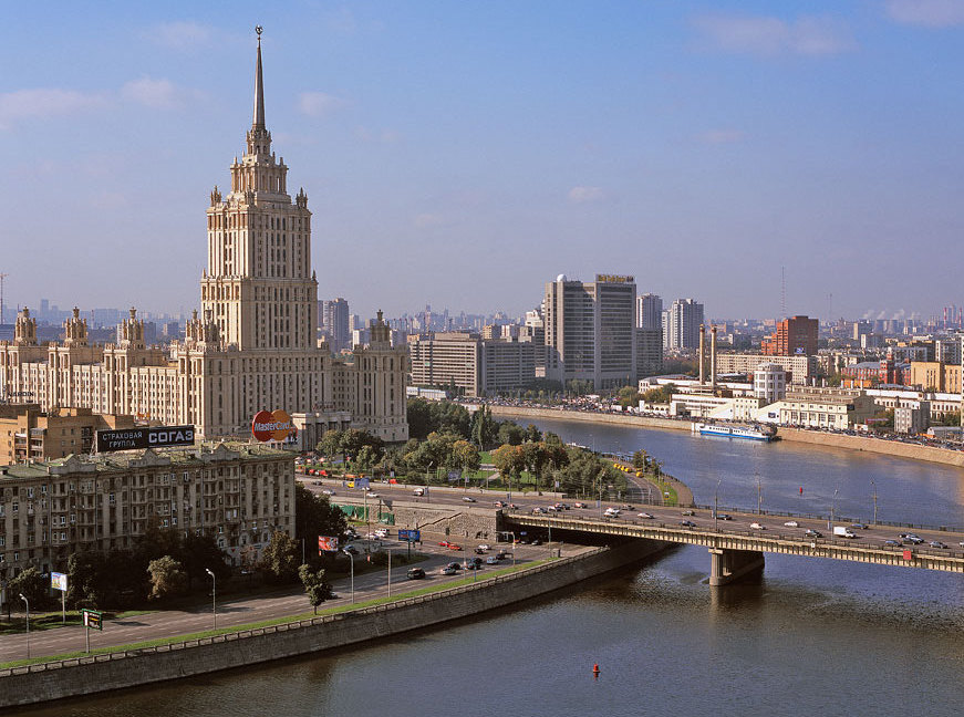 Москва по стоимости жилья опять стала лидером