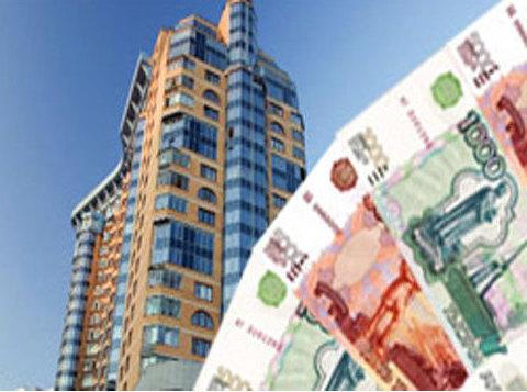 Снижение объемов ипотечного кредитования прогнозируют аналитики