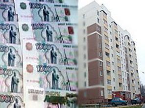 PLR: Большинство россиян не могут позволить купить квартиру даже по ипотеке