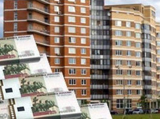 Квартиры в Подмосковье в январе 2012 года прибавили в цене