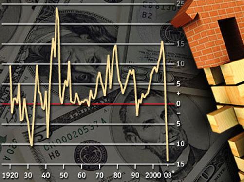 Приток зарубежных инвестиций  в российскую недвижимость прогнозируют эксперты