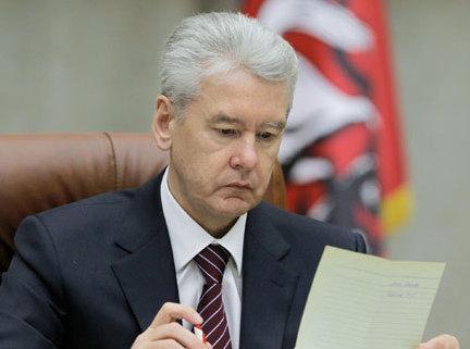 Мэр Москвы подписал закон об административном территориальном делении столицы