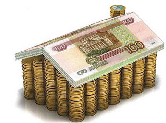 По росту цен на жилье в Московской области лидирует город Троицк