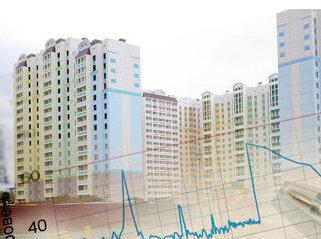 ФАС оштрафовала 13 региональных агентств недвижимости за ценовой сговор