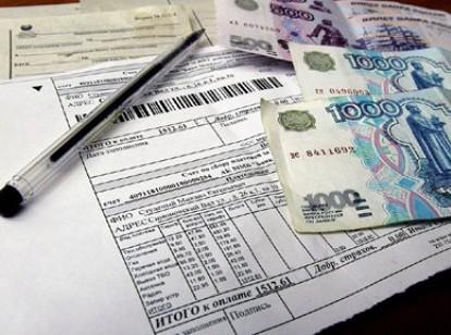 Общественная палата РФ призывает навести порядок на рынке услуг ЖКХ
