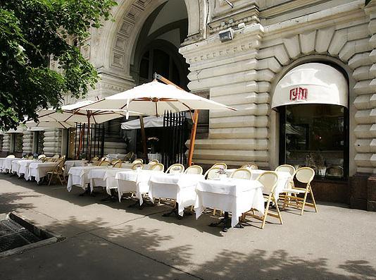 На рынке коммерческой недвижимости столицы в формате street retail лидируют рестораны и кафе