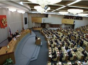 Большинство россиян считают, что чиновникам следует запретить иметь недвижимость за рубежом