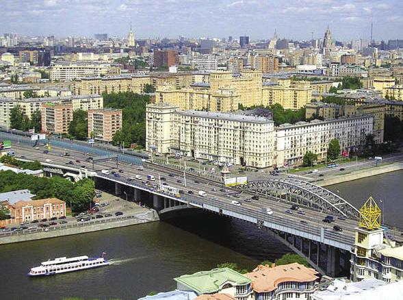 ВЦИОМ: Жизнь в столице стала менее привлекательной для россиян