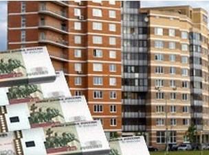 Россия вошла в пятерку лидеров по темпам роста цен на жилье
