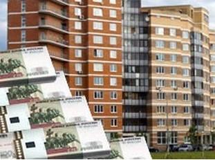 Цены на квартиры в новостройках эконом-класса в январе показали наибольший рост