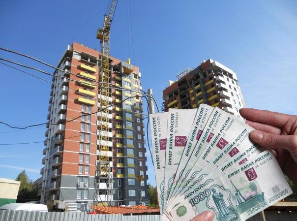 Снижение ставок по ипотеке на рынке первичного жилья фиксируют аналитики