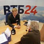 Банк ВТБ24 аккредитовал ЖК «Парк Рублево»