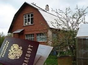 Прописка на даче будет исключительной привилегией россиян