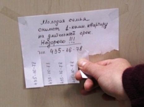 Малоимущим россиянам государство сдаст жилье по некоммерческим ценам