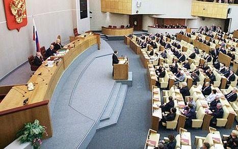 Депутаты Госдумы предлагают уволить ответственных лиц в фонде ЖКХ