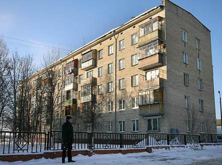 Квартиры на вторичном рынке России прекратили дорожать