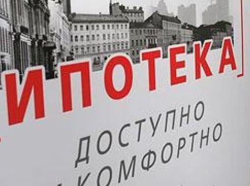 В России планируют создать строительные сберкассы для удешевления ипотеки