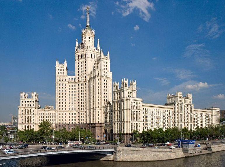 Москва вошла в сотню самых дорогих для жизни городов мира