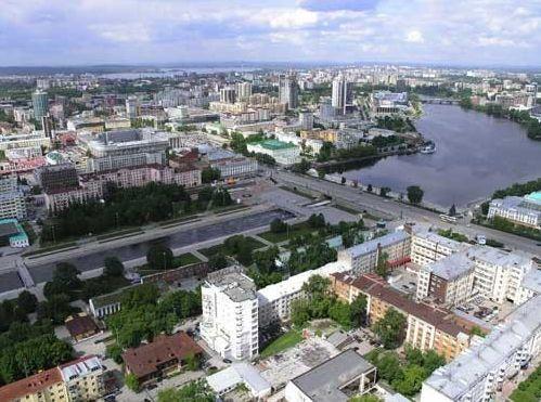 Екатеринбург лидирует среди городов России по инвестиционной привлекательности в жилье