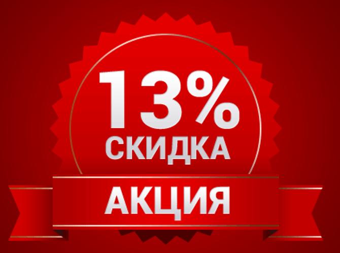 ГК «Лидер Групп» примет участие в «Черной пятнице»